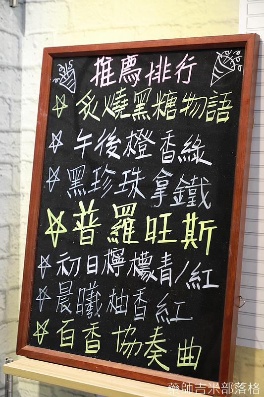 Shinsen_Beef_Noodles_474.jpg