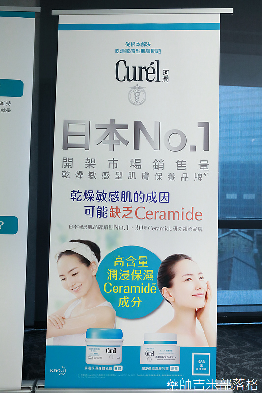 Curel_154.jpg