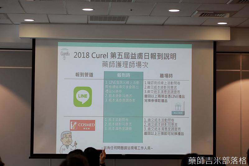 Curel_193.jpg