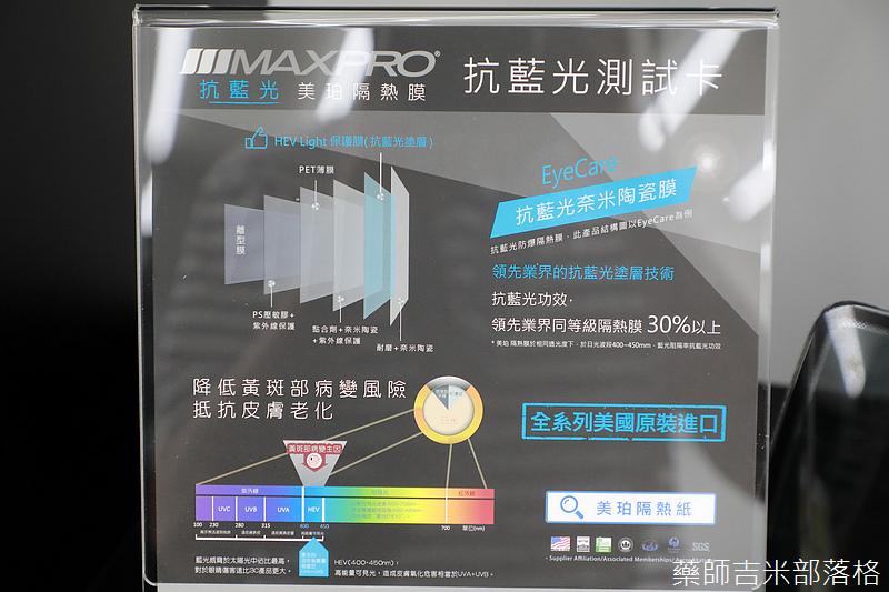MAXPRO_097.jpg