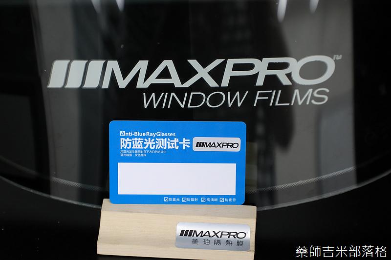 MAXPRO_111.jpg