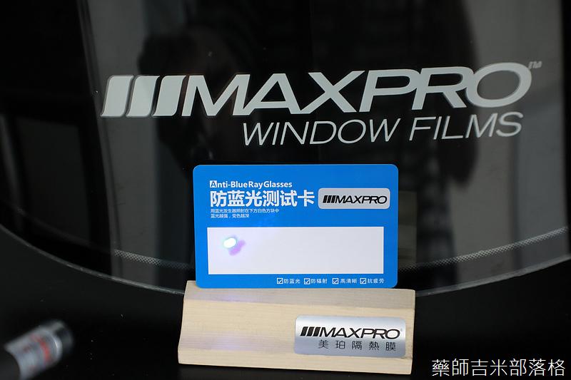 MAXPRO_113.jpg