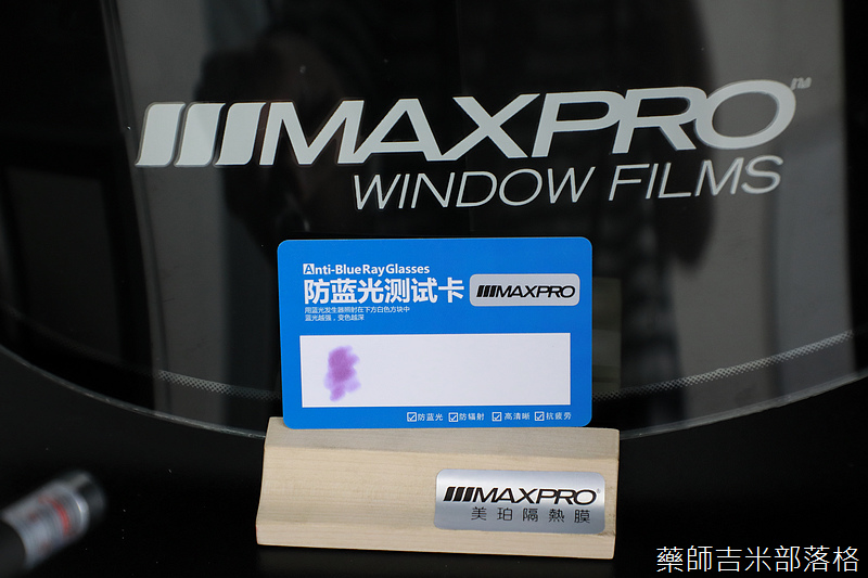 MAXPRO_114.jpg