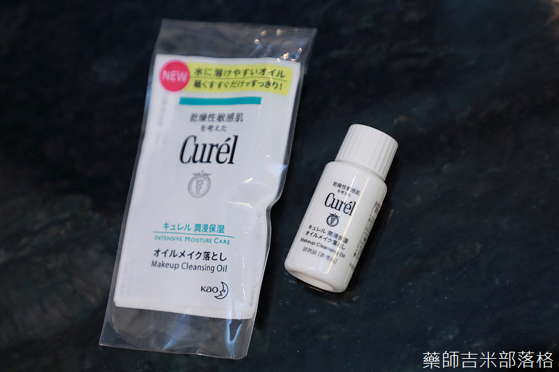 Curel_281.jpg
