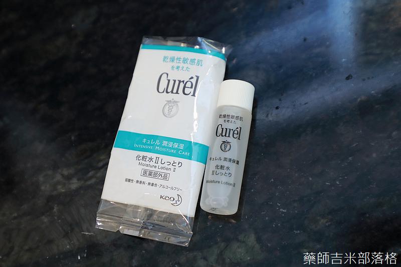Curel_317.jpg
