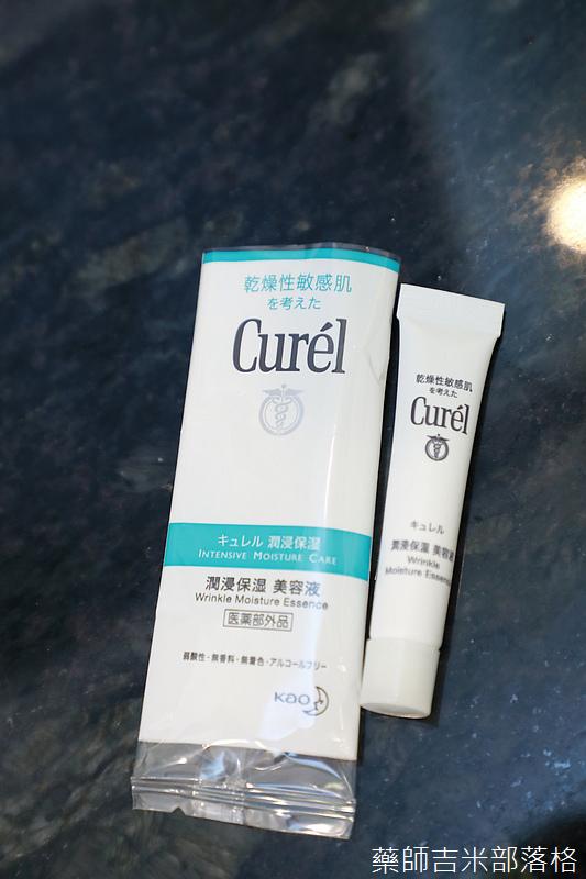 Curel_331.jpg