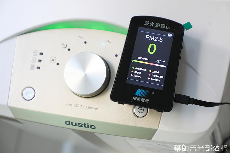 dustie_DAC700_137