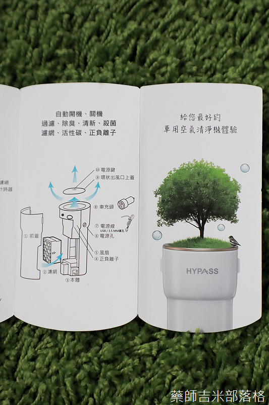 Hypass_028.jpg