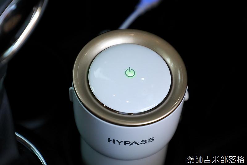 Hypass_061.jpg