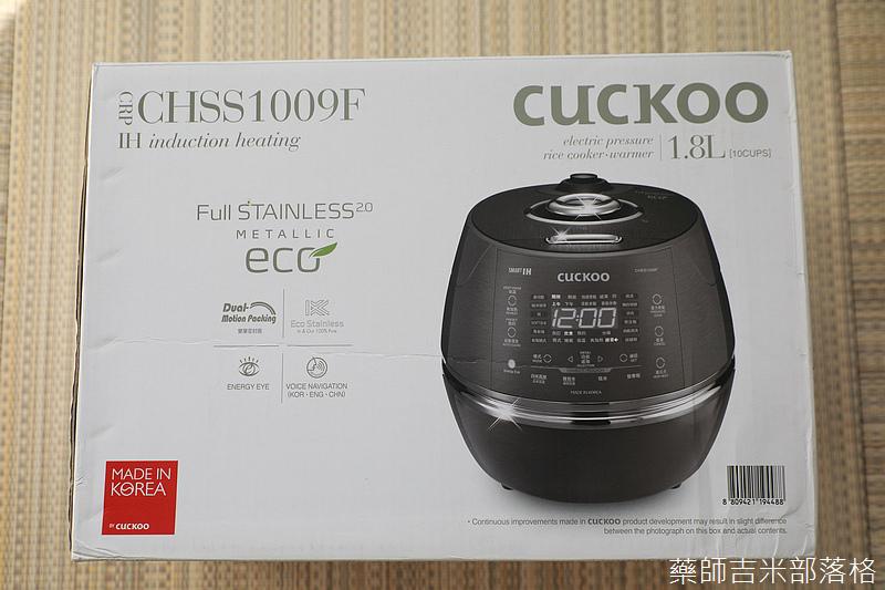 CUCKOO_006.jpg