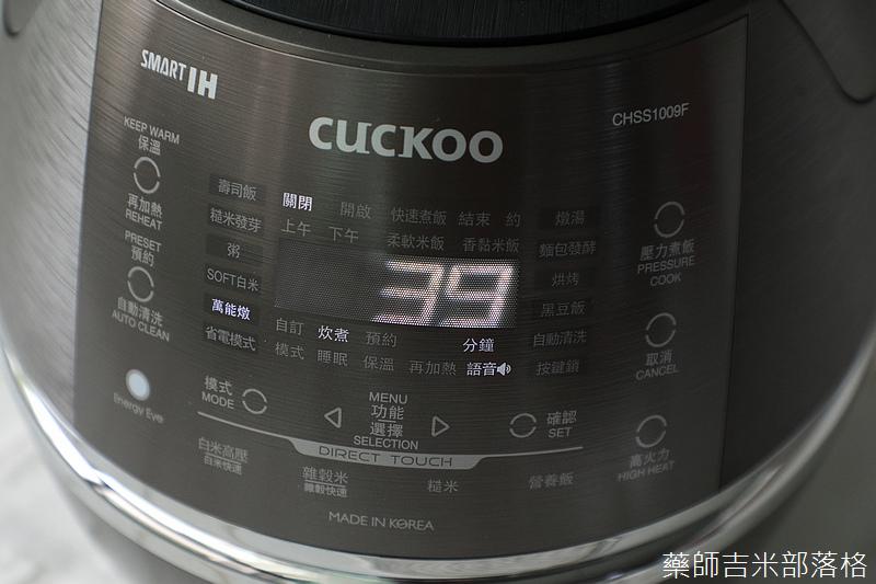 CUCKOO_164.jpg