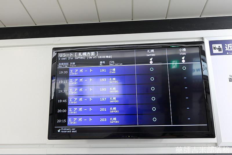 Hokkaido_190109_015.jpg