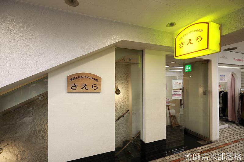 Hokkaido_190110_005.jpg