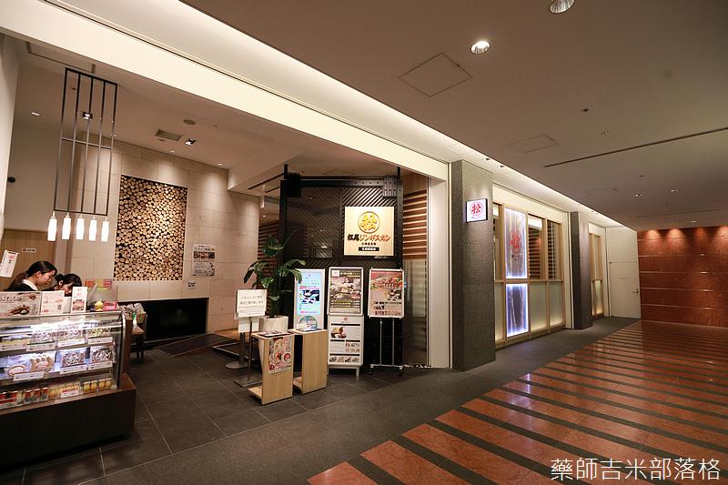 Hokkaido_190109_096.jpg