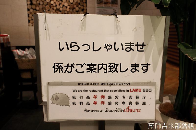 Hokkaido_190109_098.jpg