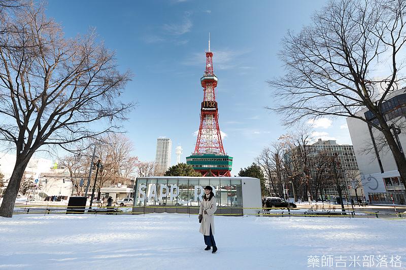 Hokkaido_190110_154.jpg