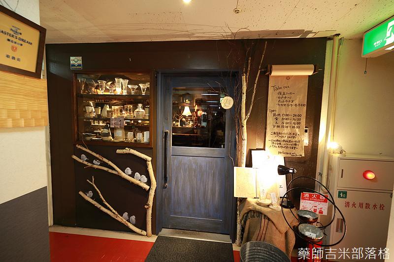 Hokkaido_190109_256.jpg
