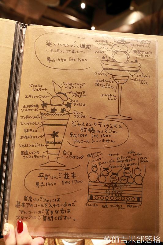 Hokkaido_190109_270.jpg