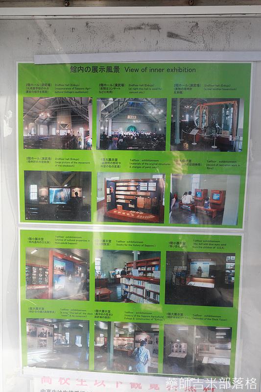 Hokkaido_190110_231.jpg