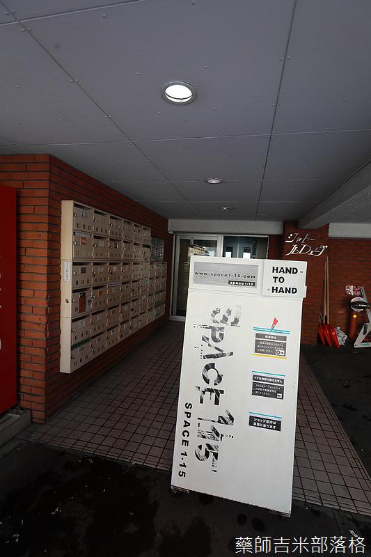 Hokkaido_190110_405.jpg