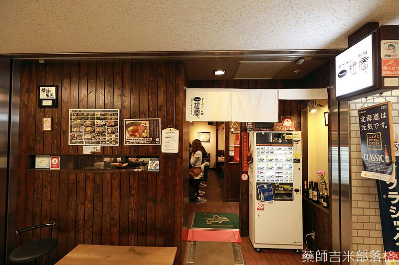 Hokkaido_190110_489.jpg