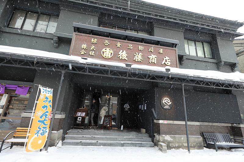 Hokkaido_190111_008.jpg