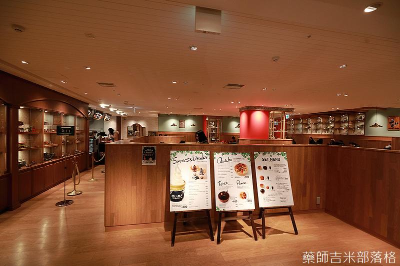 Hokkaido_190110_629.jpg