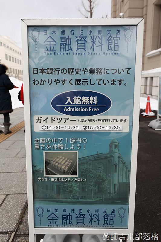 Hokkaido_190111_181.jpg