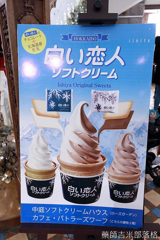 Hokkaido_190110_698.jpg