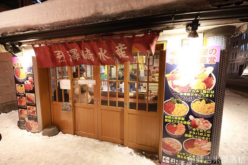Hokkaido_190110_724.jpg