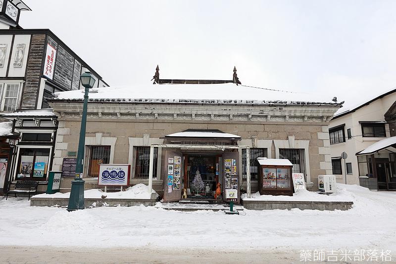 Hokkaido_190111_284.jpg