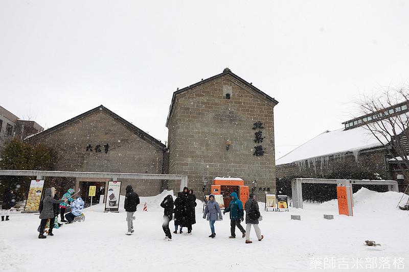 Hokkaido_190111_323.jpg