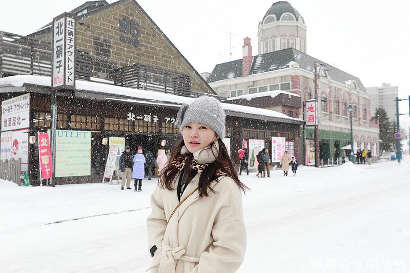 Hokkaido_190111_330.jpg
