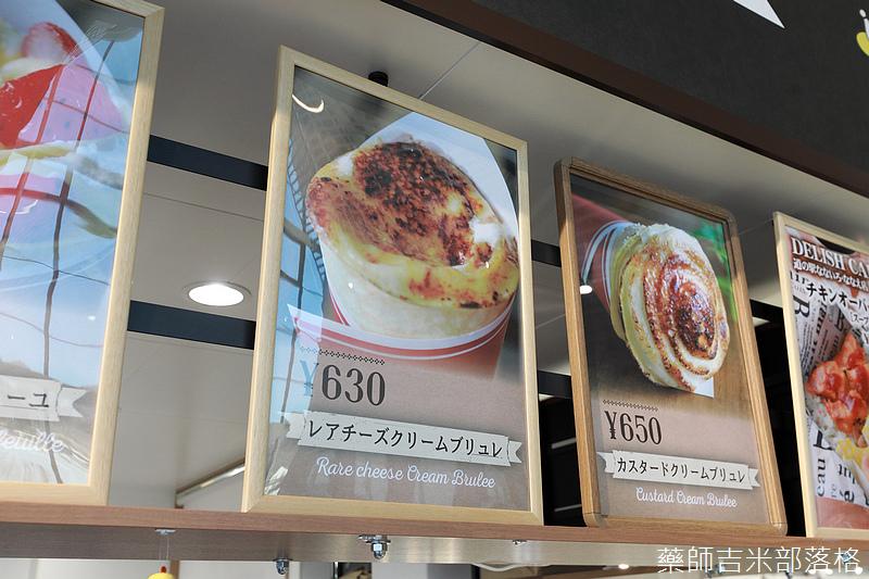 Hokkaido_190112_109.jpg