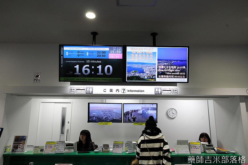 Hokkaido_190112_227.jpg