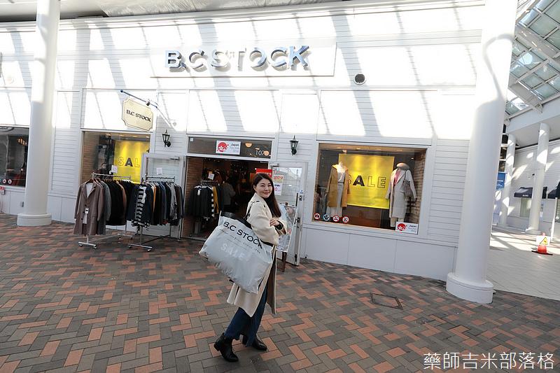 Hokkaido_190113_039.jpg