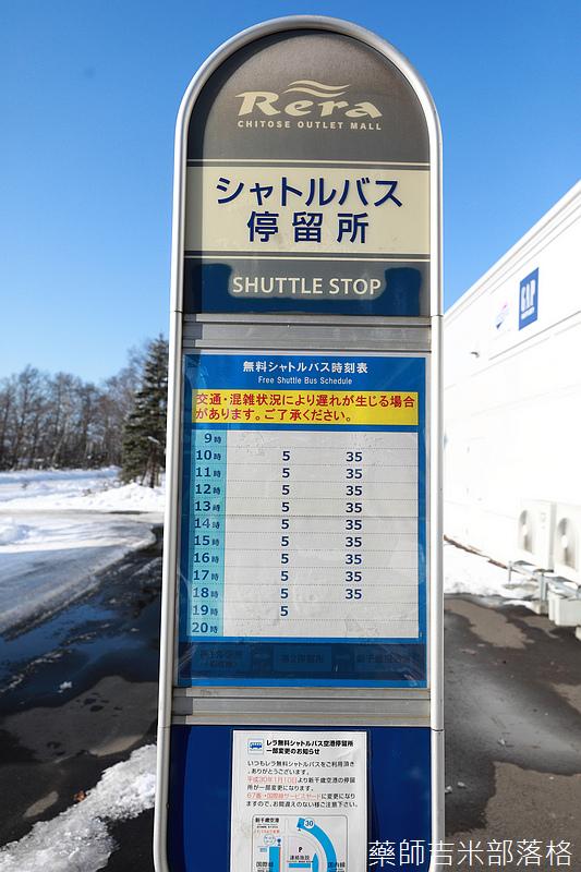 Hokkaido_190113_073.jpg
