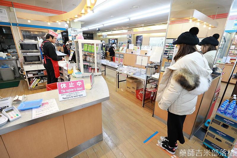 Hokkaido_190112_570.jpg