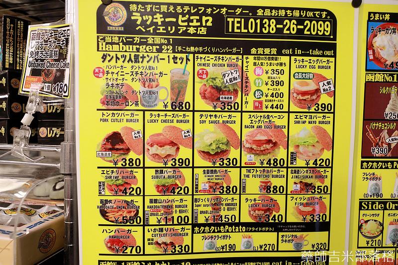 Hokkaido_190112_625.jpg