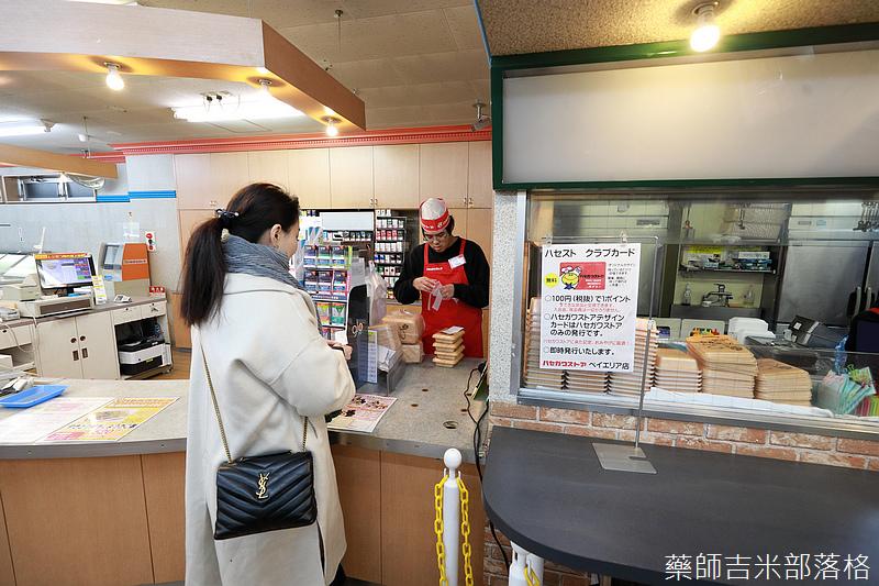 Hokkaido_190112_647.jpg