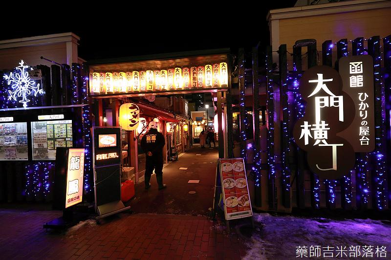 Hokkaido_190112_751.jpg