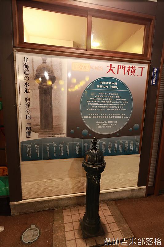 Hokkaido_190112_777.jpg
