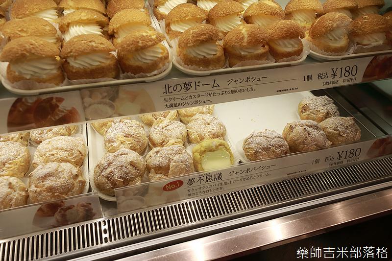 Hokkaido_190111_424.jpg