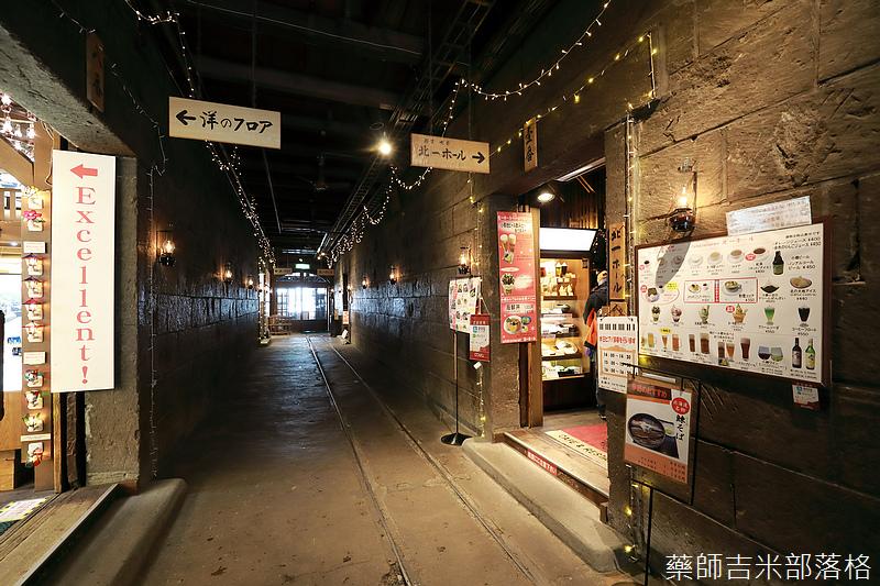 Hokkaido_190111_489.jpg