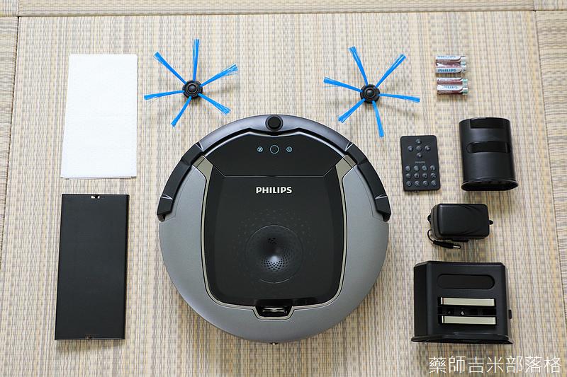 Philips_FC8822_015.jpg