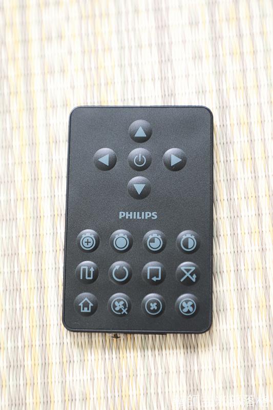 Philips_FC8822_042.jpg