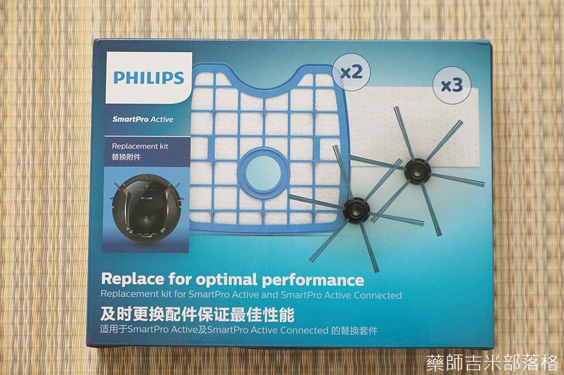 Philips_FC8822_045.jpg