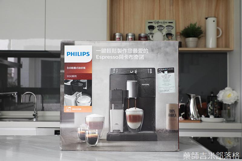 Philips_EP3360_009.jpg