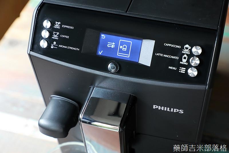 Philips_EP3360_308_360.jpg