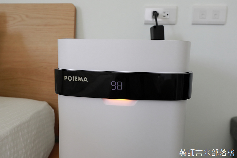 Poiema_104.jpg